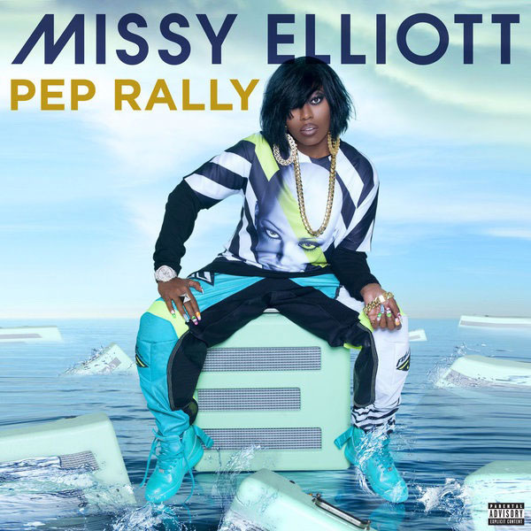 missy-pep-rally (1)